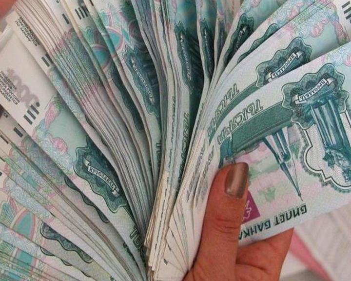Житель Завитинска забыл на автовокзале крупную сумму денег