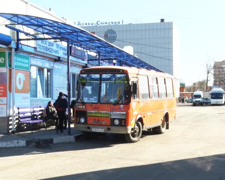 В области сокращены межмуниципальные автобусные рейсы