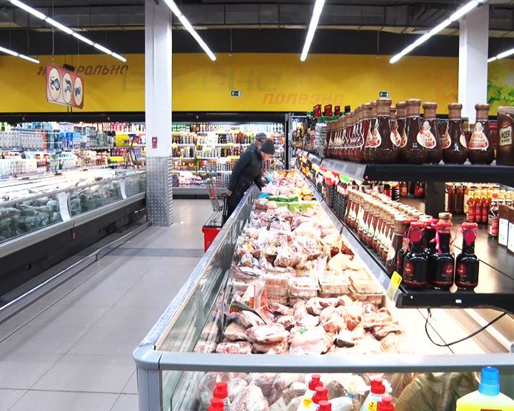В Приамурье стоимость минимального набора продуктов питания одна из самых низких в ДФО