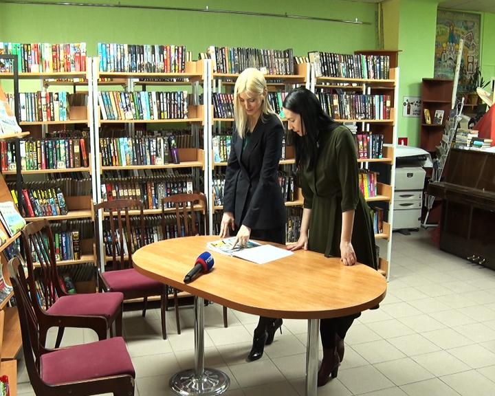 В Приамурье ещё две библиотеки получат статус модельных