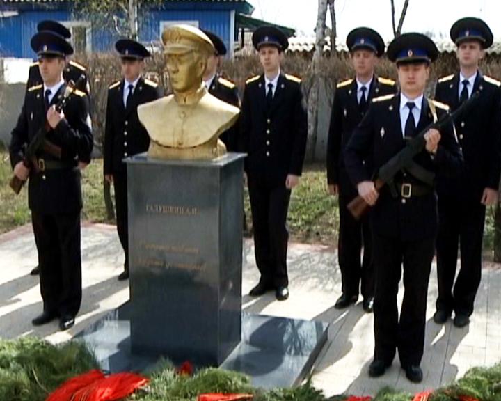 Подвиг амурского чекиста: В честь Александра Галушкина названы улицы в Приамурье и Крыму
