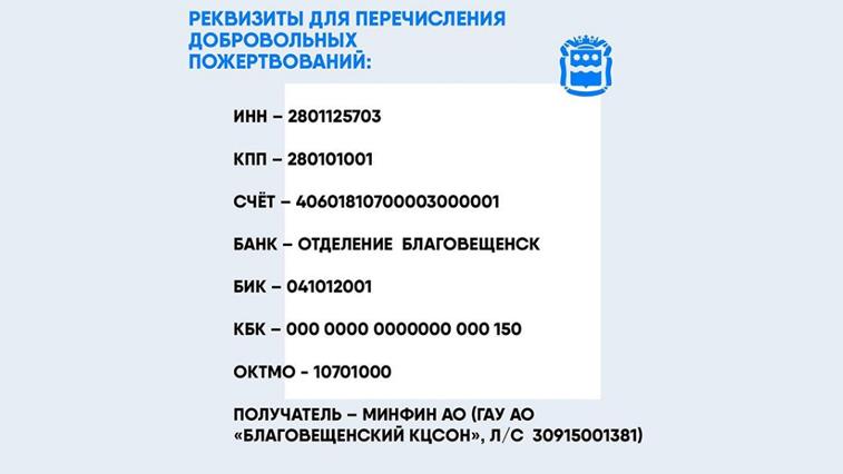 Губернатор Приамурья Василий Орлов перечислит свою зарплату в добровольный фонд по борьбе с COVID-19