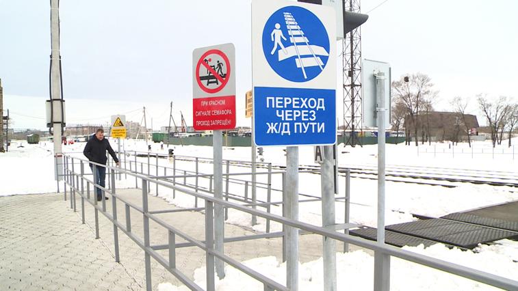 В Приамурье открыли два новых перехода через железную дорогу