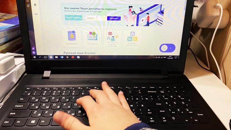 В «Лицей» на все лето: «Ростелеком» дарит новым клиентам подписку на образовательный ресурс