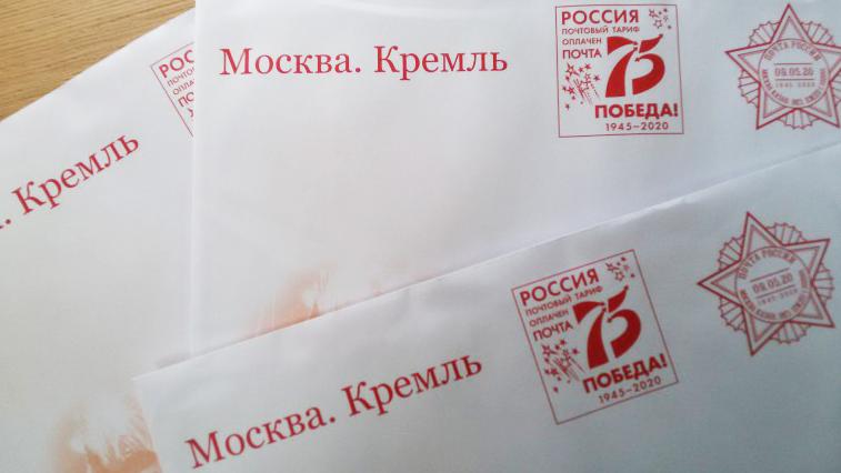Амурские ветераны получат письма с поздравлениями от Президента
