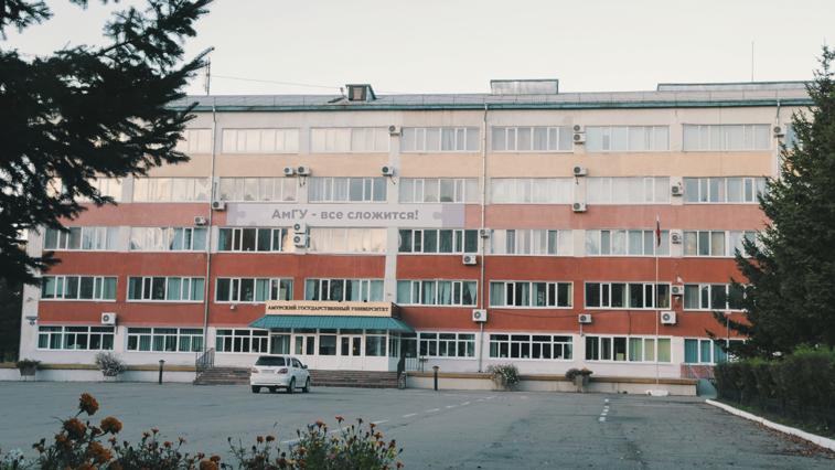 Проект АмГУ стал победителем Всероссийского конкурса молодежных проектов