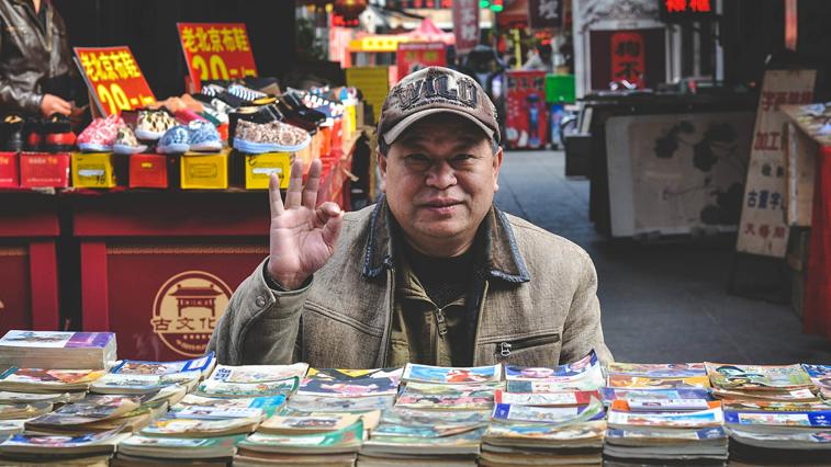В китайском г. Суйфэньхэ снизили уровень эпидемиологической опасности до «зеленого»