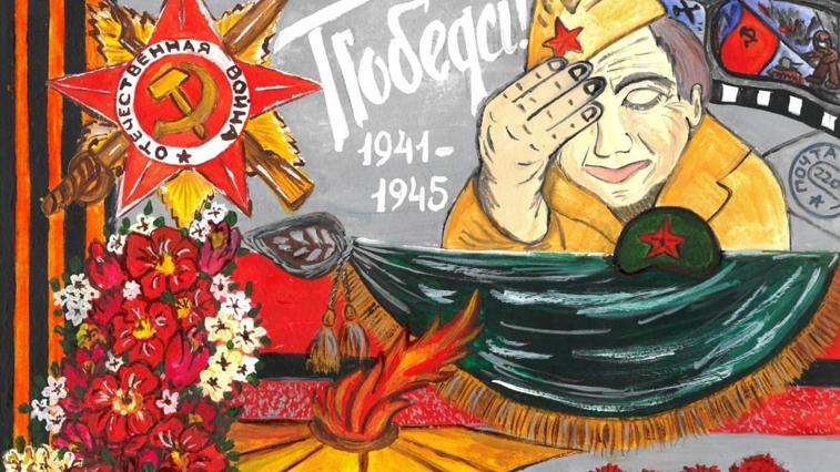Двое амурчан стали победителями всероссийских конкурсов, приуроченных ко Дню Победы