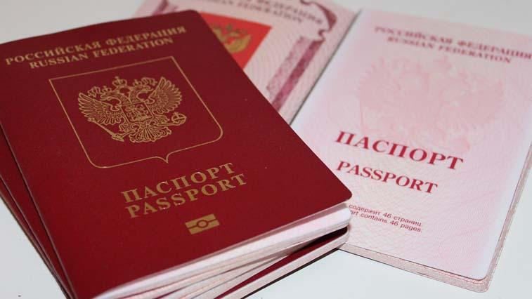 Участникам программы переселения соотечественников разрешили въезд на территорию РФ