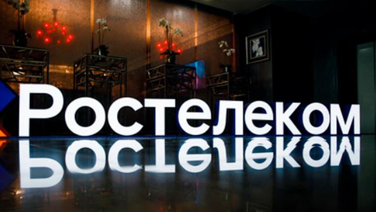 «Ростелеком» занял 1 место по количеству клиентов виртуальной АТС  в рейтинге «ТМТ Консалтинг»