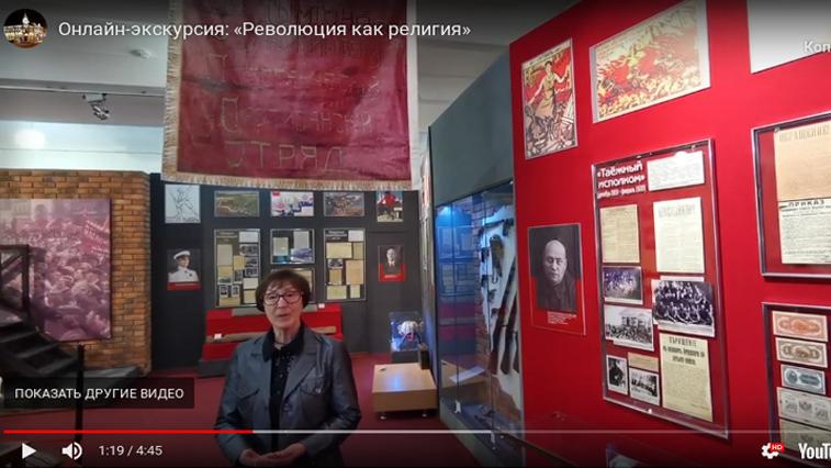 Амурские музейщики встречают свой праздник в онлайн-режиме