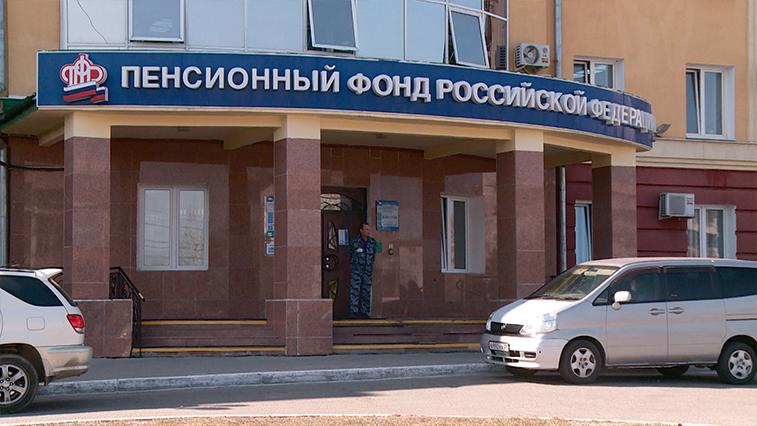 57 тысяч амурских семей уже получили «президентские» 10 тысяч рублей