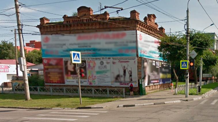 Вторая попытка: бывший доходный дом Петра Ивановича Берчанского на Калинина, 57 снова выставили на торги