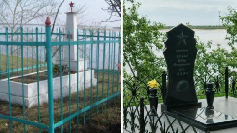 Группа добровольцев благоустроила памятник солдату, погибшему в 1945 году