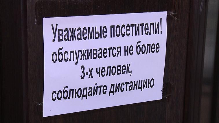 В Белогорск возвращается жизнь: как город выходит из изоляции