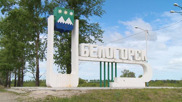 Власти Белогорска готовы приобрести 10 благоустроенных квартир у горожан