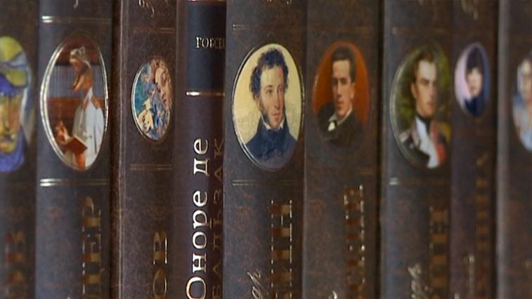 День рождения Пушкина в областной библиотеке празднуют онлайн