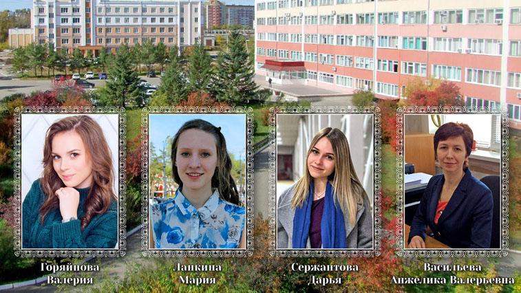 Студенты-менеджеры из АмГУ стали финалистами Международной студенческой олимпиады по статистике