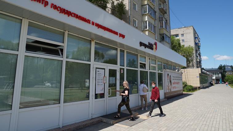 Специальное окно «ОНФ. Помощь» открылось сегодня в МФЦ Благовещенска