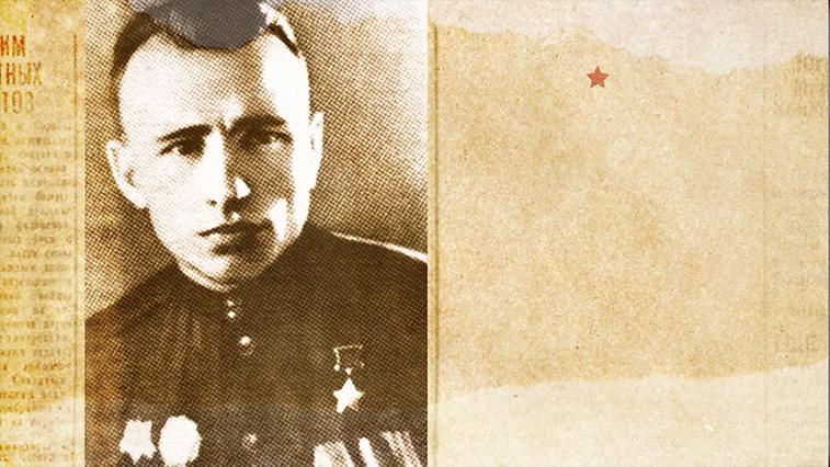 «Спасибо за мир!»: Пилипас Валентин Викторович 1920 г.р., майор