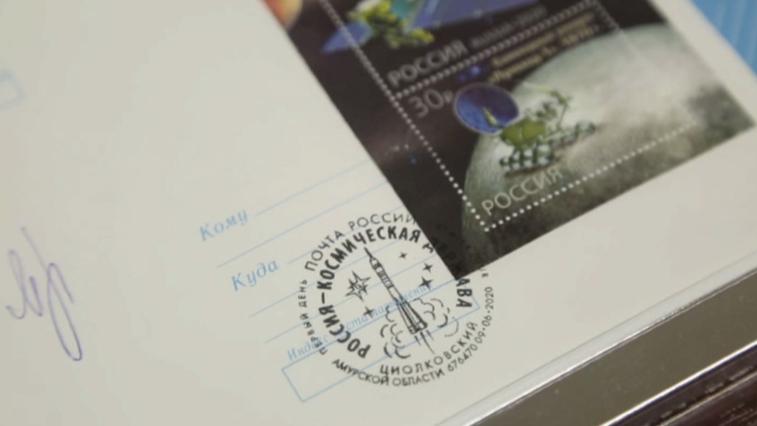 Подарок филателистам. Марки, посвящённые достижениям  космонавтики, выпустили ко Дню России