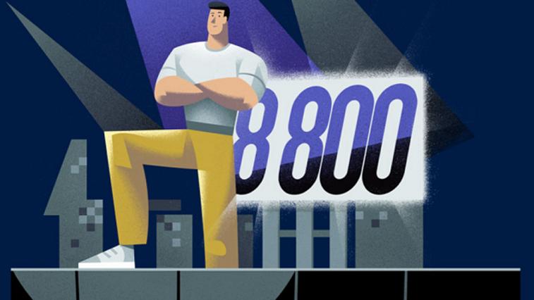 Амурские фирмы и госучреждения подключают номер 8 800 от «Ростелекома»