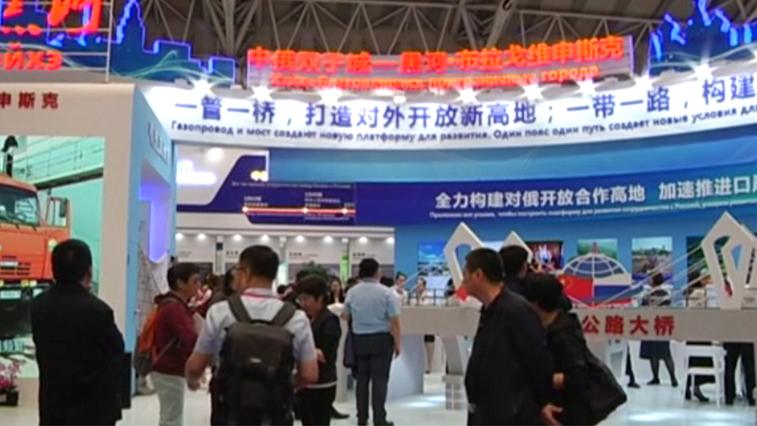 Бренды производителей области впервые представлены на ярмарке в Харбине в формате онлайн