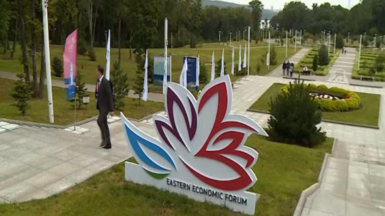 VI Восточный экономический форум отложен на год — до сентября 2021