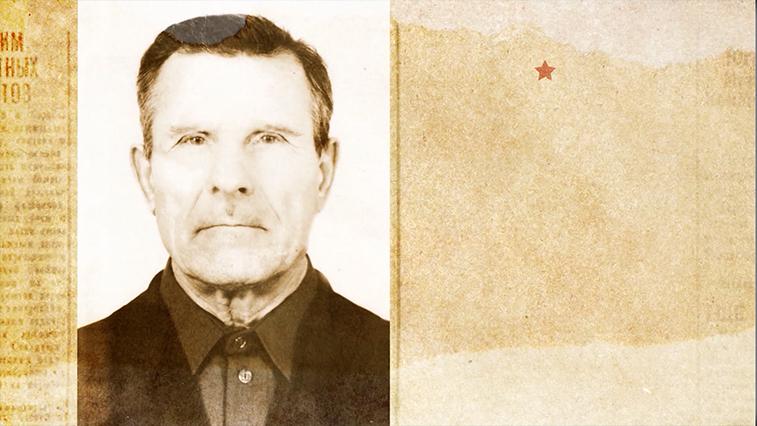 «Спасибо за мир!»: Дищенко Иван Иосифович 1912 г.р., красноармеец