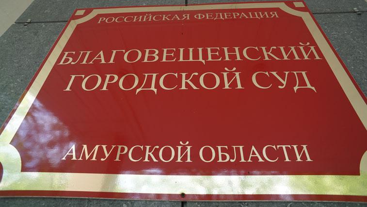 Жилье через суд: Сирота из Михайловского района наконец-то получила заветные ключи
