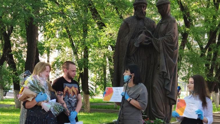 В Благовещенске «Ростелеком» поддержал ежегодный конкурс «Молодая семья – 2020»