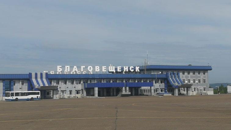 Аэропорт Игнатьево сегодня отмечает день рождения