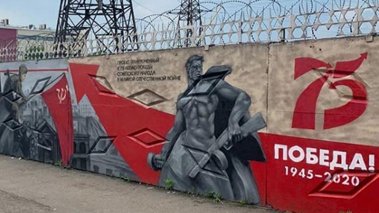 Самое большое граффити на Дальнем Востоке нарисовали в Биробиджане