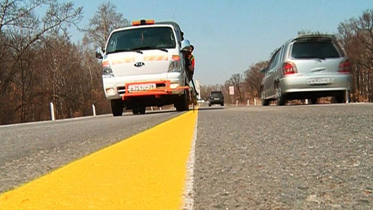 Желтая разметка на амурских дорогах сократила количество аварий