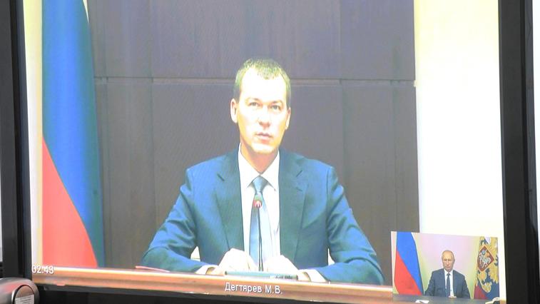 Михаил Дегтярев назначен врио губернатора Хабаровского края