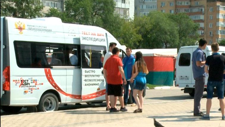 Амурчанам предлагают поучаствовать во всероссийской акции «Тест на ВИЧ»