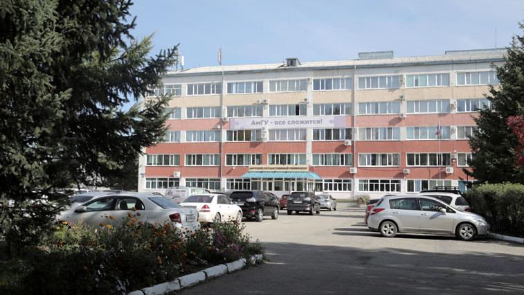 АмГУ усилил позиции в Национальном рейтинге университетов