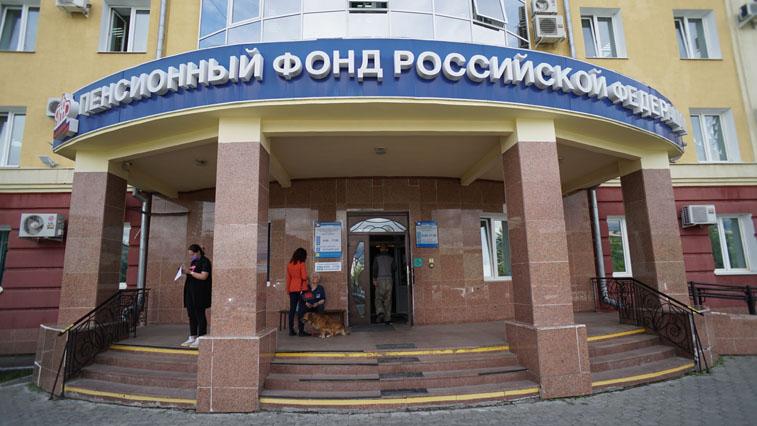 Больше 3,6 млн рублей накопительной пенсии выплатит ПФР амурчанам