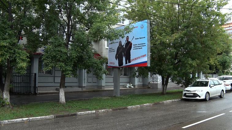 Во славу чемпионов: Благовещенские улицы украсили фотографии амурских спортсменов
