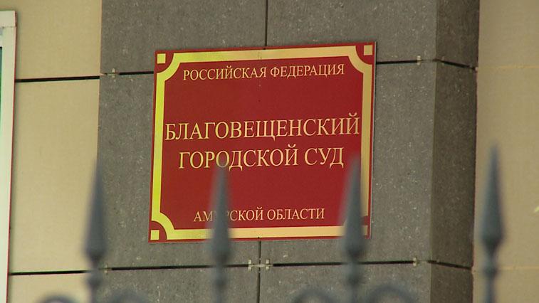 Жителя областной столицы осудили на 10 лет за покушение на убийство
