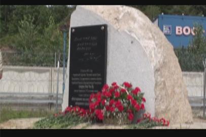 На Бурейской ГЭС появилась доска с автографом «великого полководца»