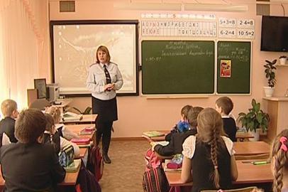 В благовещенских школах продолжается акция «Внимание, дети!»