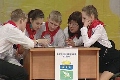 Молодых амурских избирателей свели на «Брейн-ринге»