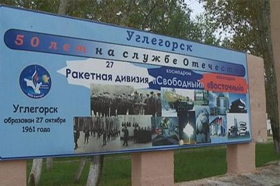 Роскосмос: Общественники преувеличивают вероятность нештатных ситуаций на «Восточном»