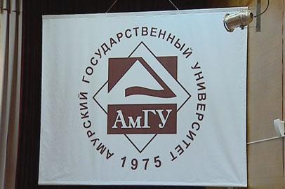 Ректор АмГУ поделится зарплатой со студентом