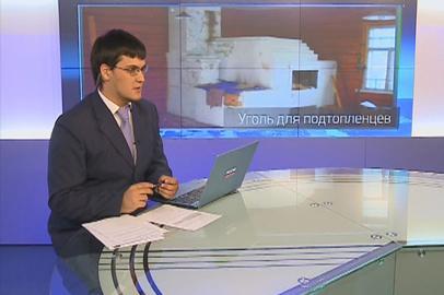 Амурские журналисты попытаются лично задать вопрос Президенту России