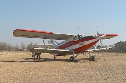 В парк Амурской авиабазы вернулся модернизированный самолет