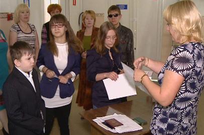 Для слепых и слабовидящих детей из Свободненского интерната впервые провели ГИА