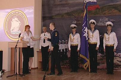 Амурский филиал Морского университета окончили почти 60 курсантов