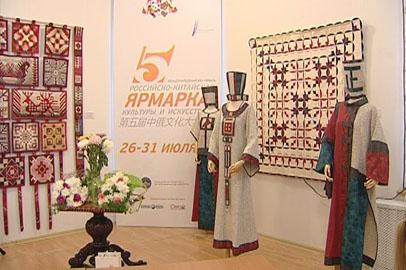 Лучшие работы мастеров текстиля выставили в областном краеведческом музее